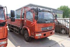 东风 多利卡D8 156马力 4X2 6.15米单排栏板载货车(变速箱:6TS55)(EQ1090S8BDE)