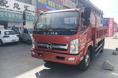 凯马 骏驭 115马力 4.8米自卸车(KMC3051ZLB38P4) 卡车图片