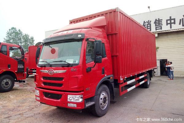 降价青岛解放龙V9.6米箱货仅售21.50万
