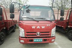 飞碟奥驰 V2系列 95马力 4.17米单排栏板轻卡(FD1041W17K5-1) 卡车图片