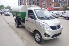 福田 祥菱 87马力 4X2 垃圾车(BJ5026ZXX-A1)