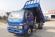 江淮 骏铃G 143马力 4X2 4.15米自卸车(HFC3046P91K2C9V)