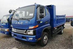 江淮 骏铃G系 V6工程型 129马力 4X2 3.8米自卸车(HFC3100P91K1C7V)