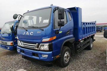 江淮 骏铃G系 V6工程型 129马力 4X2 3.8米自卸车(7.2T后桥)(HFC3100P91K1C7V)