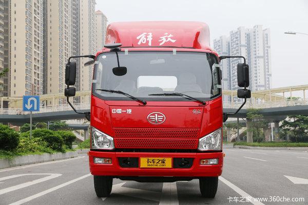 解放 J6F 130马力 3.85米排半厢式轻卡(CA5046XXYP40K2L1E5A84-3)