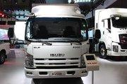 庆铃 五十铃KV600 130马力 4.17米单排厢式轻卡(QL5071XXYA5HA)