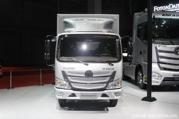 新车到店福田欧马可S1载货车仅11.25万