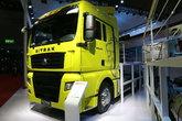 中国重汽 汕德卡SITRAK C7H重卡 540马力 6X4牵引车(AMT)(ZZ4256V324HE1B)