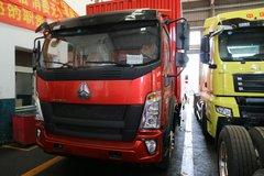 中国重汽HOWO G5X中卡 210马力 6.75米排半厢式载货车(ZZ5167XXYG521DE1A) 卡车图片