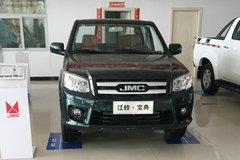 江铃 宝典 2018款 新超值版 舒适型 2.9T柴油 125马力 四驱 标准货箱双排皮卡图片