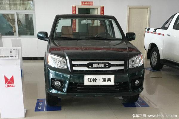 江铃 宝典 2018款 新超值版 舒适型 2.9T柴油 125马力 四驱 标准货箱双排皮卡