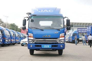 江淮 新帅铃H330 143马力 4.18米单排仓栅式轻卡(HFC5080CCYP71K1C2V)