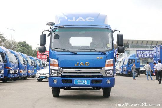 江淮 新帅铃H330 141马力 4.18米单排栏板轻卡(HFC1043P71K1C2V)