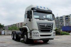 中国重汽 豪瀚J7G重卡 360马力 6X4牵引车(ZZ4255N3246E1)