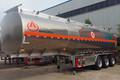 42-50立方 轻量化 铝合金危化品油罐半挂车