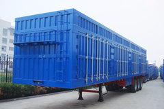 梁山新宇 13米轻型(拉煤厢)厢式半挂车