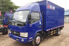 东风 凯普特K6-S 130马力 4.2米单排厢式轻卡(EQ5041XXY3BDFAC) 卡车图片