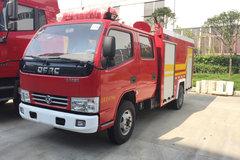 湖北程力(程力威牌)东风 凯普特 102马力 4X2 水罐消防车(湖北程力-程力威牌)(HXF5060GXFSG20)20180420482252