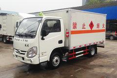 跃进 小福星S50 1.2L 87马力 汽油 易燃气体厢式运输车(润知星牌)(SCS5032XRQNJ)