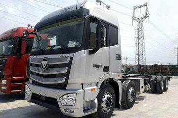 福田 欧曼EST 9系重卡 460马力 8X4 9.6米厢式载货车(BJ5319XXY-AB)