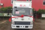 解放 虎VH 160马力 3.85米排半厢式载货车(CA5049XXYP40K2L1E5A84)图片