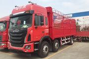 江淮 格尔发K5X重卡 240马力 6X2 7.8米仓栅式载货车(HFC5251CCYP2K3D46S2V)