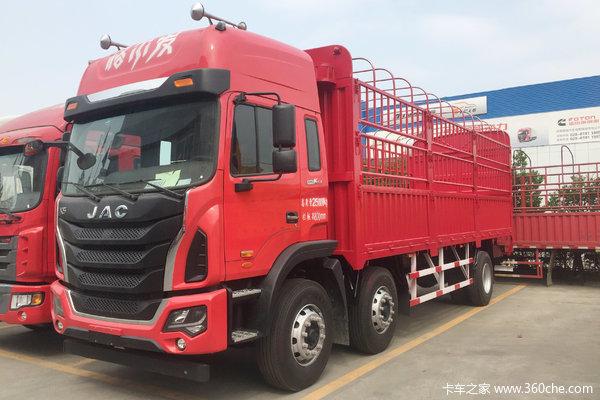 江淮 格尔发K5X重卡 240马力 6X2 7.8米仓栅式载货车