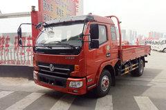 东风 凯普特K6-L 141马力 3.8米排半栏板轻卡(EQ1041L8BD2) 卡车图片