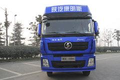 陕汽重卡 德龙X3000 430马力 8X4 9.55米厢式载货车(SX5310XXY4C456)