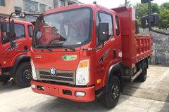 重汽王牌 7系 116马力 3.6米自卸车(CDW3040A1Q4) 卡车图片