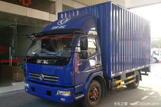 东风 多利卡D6 130马力 4.17米单排厢式轻卡(EQ5041XXY8BDBAC)