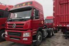 大运 新N8E重卡 375马力 6X4牵引车(CGC4250WD43)