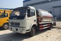 东风 多利卡D6 170马力 4X2 沥青洒布车(程力威牌)(CLW5120GLQD6)