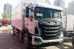 江淮 格尔发K5X重卡 240马力 6X2 7.2米仓栅式载货车(HFC5251CCYP2K3D42S2V) 卡车图片