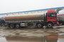湖北程力(程力威牌)福田 欧曼ETX 270马力 6X4 运油车(湖北程力-程力威牌)(CLW5310GYYLB5)20171216484024