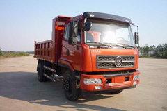 东风南充 龙骏 130马力 4X2 4.44米自卸车(DNC3160G-40) 卡车图片