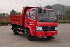 东风南充 龙驹 130马力 4X2 3.74米自卸车(DNC3043G-40) 卡车图片