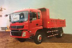 东风南充 龙腾 160马力 4X2 4.4米自卸车(DNC3061G-40)