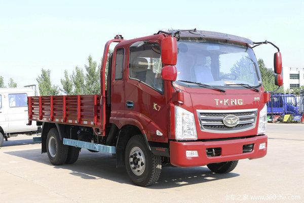 回馈客户唐骏K7载货车143马力仅售9.98万
