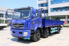唐骏欧铃 T6系列 185马力 6.75米排半栏板载货车(ZB1250UPQ2V) 卡车图片