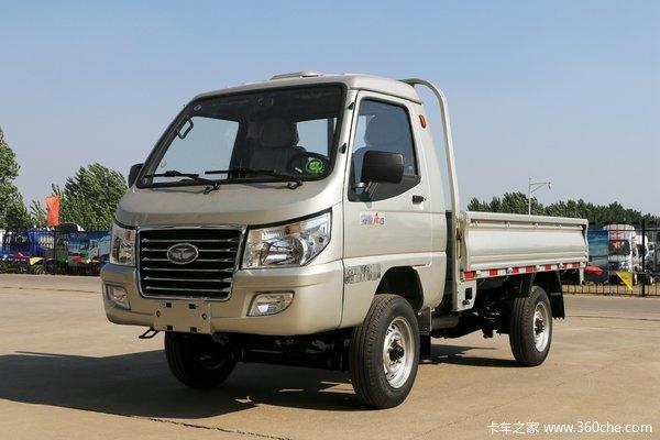 仅售4.75万咸阳唐骏赛菱载货车优惠促销