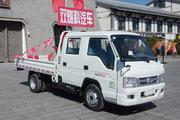 福田时代 驭菱VQ2 112马力 汽油/CNG 3.05米双排栏板微卡(BJ1032V5AL5-N5)