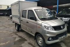 福田 祥菱V 1.5L 116马力 汽油 2.3米双排厢式微卡(国六)(BJ5030XXY4AV6-01)图片