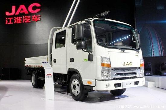 江淮 帅铃K340 152马力 3.145米双排栏板轻卡(HFC1041R73K1C3V)