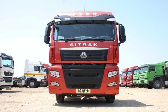中国重汽 汕德卡SITRAK C7H重卡 440马力 6X4危险品牵引车(3.36速比)(ZZ4256V324HE1W)