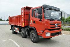 大运 风度 185马力 4.8米自卸(DYQ3251D5CB) 卡车图片
