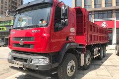 东风柳汽 新乘龙M3 280马力 8X4 6米自卸车(LZ3311H5FB) 卡车图片