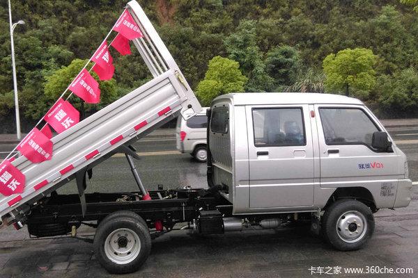 驭菱自卸车火热促销中 让利高达0.3万