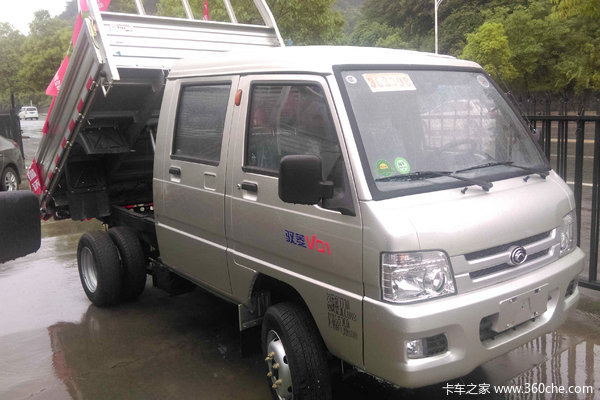 驭菱自卸车火热促销中 让利高达0.5万