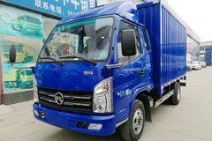 凯马 福来卡 102马力 3.7米排半厢式轻卡(KMC5041XXYA28P5) 卡车图片